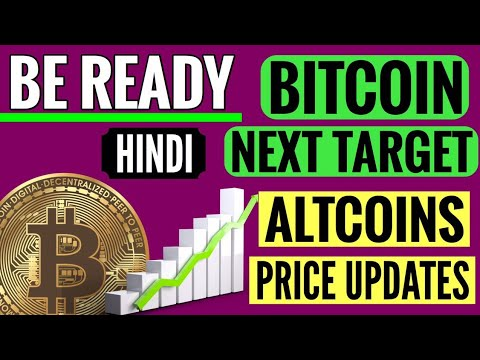 Bitcoin Price Next Targets BTC & Altcoins Latest Price Updates News Hindi